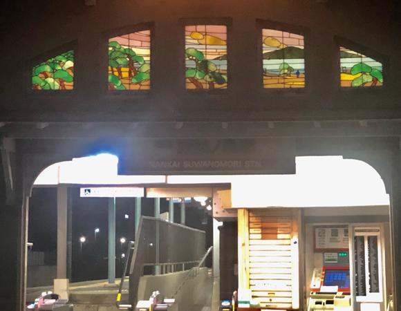 諏訪森商店会オフィシャルサイトオープン!