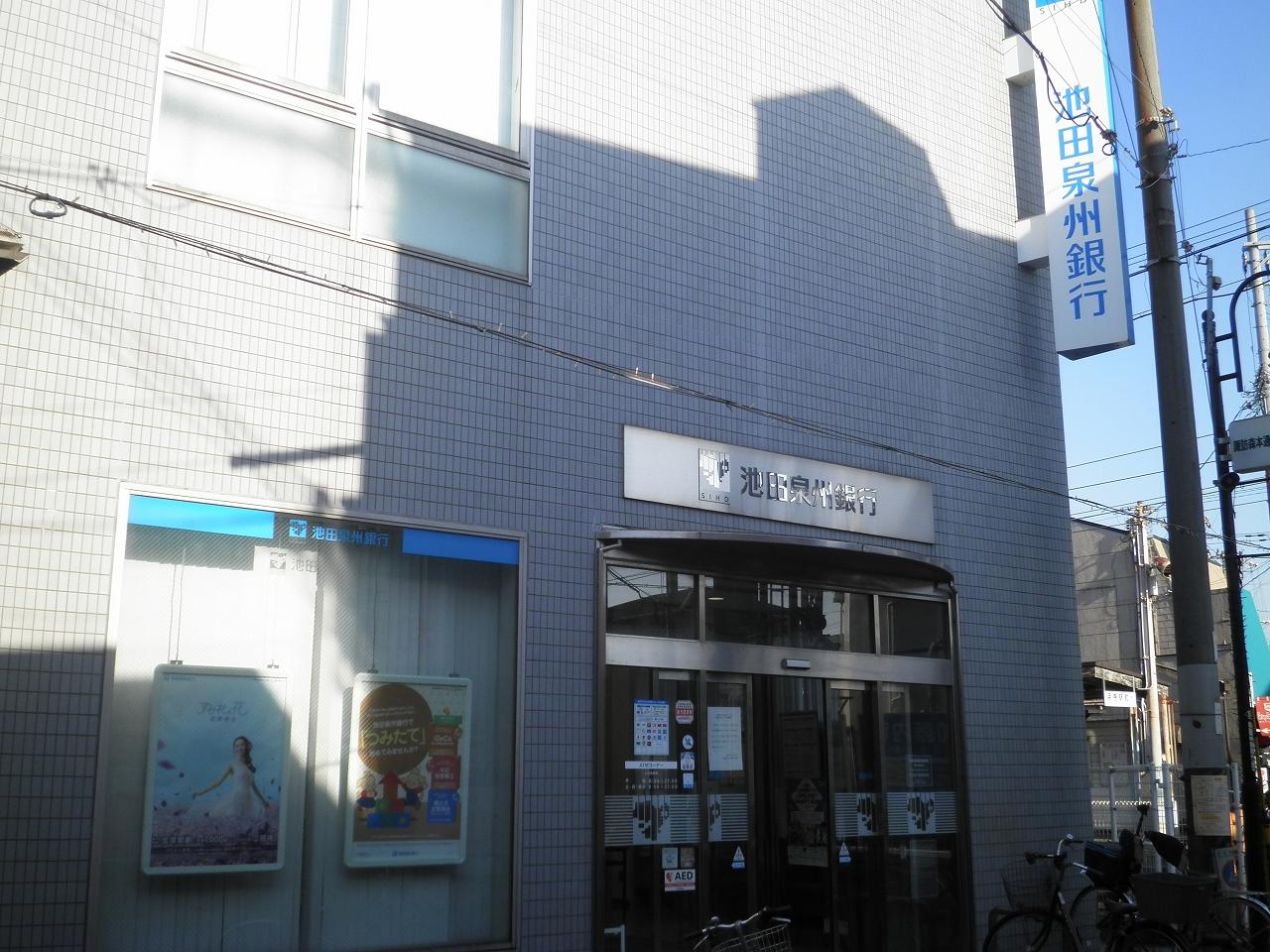 (33)(株)池田泉州銀行 諏訪森支店