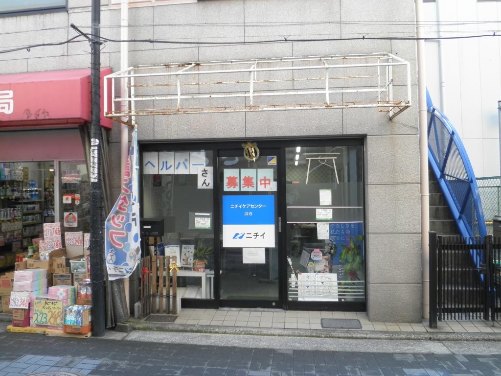 (37)ニチイケアセンター浜寺
