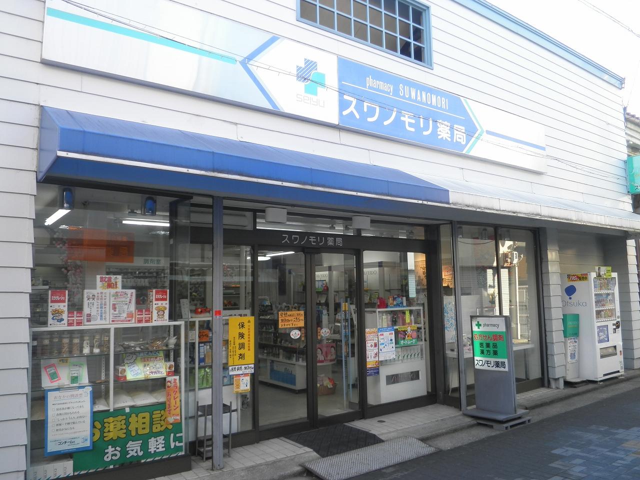 (15)(株)スワノモリ薬局
